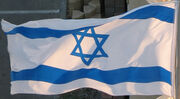 Israeli flag flapping 0514c