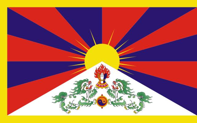 File:Flag of Tibet.png