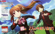 Little Busters Teaser 02