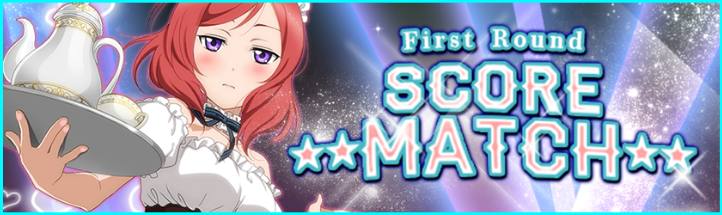 score match technical love live Google play music: 30 days on us try now grit, and determination to live her dream abuse, love, loss, and femininity.