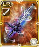 LR sword Five-Branched Cursed Sword of Fate