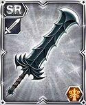 SR sword Mad Sword Ilwoon