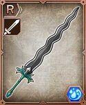R sword Flamberge