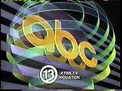 February 23, 1990 KTRK
