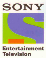 File:Sony-1996.png