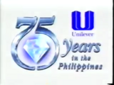 75th Years Unilever Philippines on screen logo.