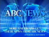 ABCNewslogo1994