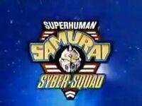 Superhuman-Samurai-Syber-Squad-logo