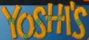 File:Yoshi safari.png