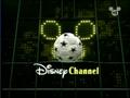 Thumbnail for version as of 11:58, November 30, 2011