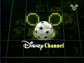 Thumbnail for version as of 11:59, November 30, 2011