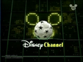 Thumbnail for version as of 01:46, March 24, 2012