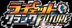 Ratchet & Clank Future (Japan)