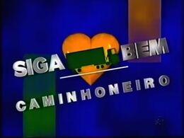 SBC 1999
