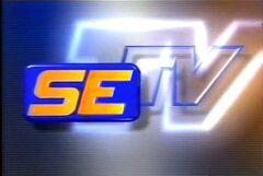 SETV 1999
