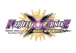 PxZ2 LogoJP