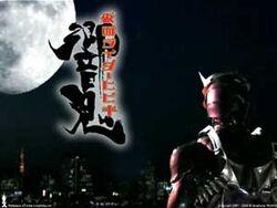 Kamen Rider Hibiki title card