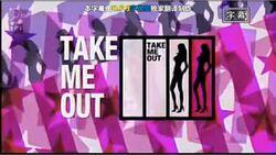 Take Me Out Japan 1