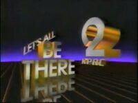 KPRC-TV Channel 2 Let's All Be There 1984