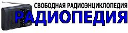 Radiopedia 2012