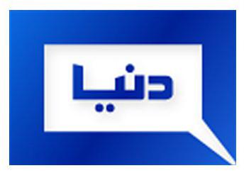 File:Dunya News.png