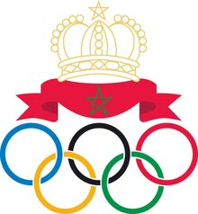 Comite-National-Olympique-Marocain