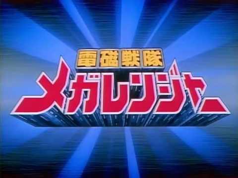 File:Megaranger Logo.jpg