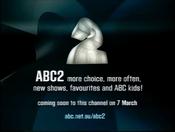 ABC2 launch screen