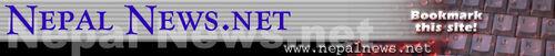 Nepal News.Net 1999
