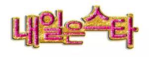 Cheias de Charme Korean