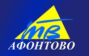 Афонтово (Красноярск) (1992-1998, фон индиго)