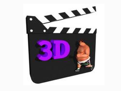 Iyan 3D Icon