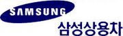 Logo of Samsung Commercial Vehicles