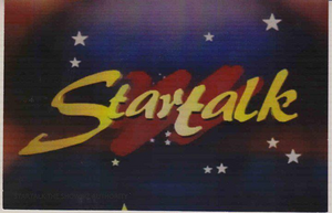 Startalk 5th Year Logo
