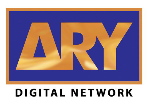File:ARY Digital Network.png