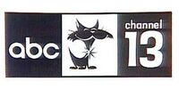 KTRK logo 1950s