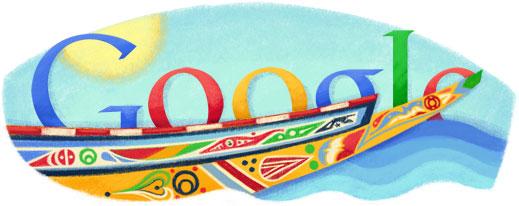 File:Senegal Independence Day (04.04.11).jpg