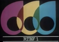 RTBF 1 1984 logo