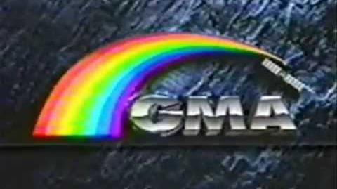 GMA-7 Station ID (1995)