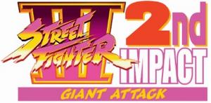 Streetfighter3-2ndimpact-white-logo