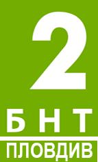 Bnt-2-plovdiv-logo