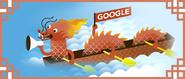 DragonBoatFestival2014GoogleDoodle