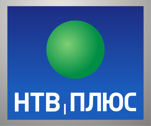 НТВ-Плюс 4 (без надписи справа)