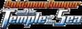 120px-English M09 Logo