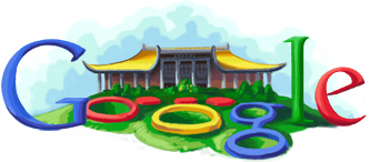File:Birthday of Dr. Sun Yat-sen (12.11.10).jpg