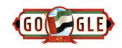 Google United Arab Emirates National Day 2016