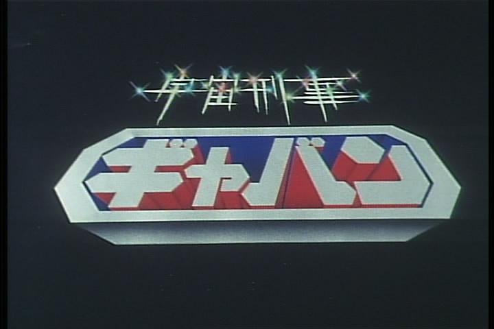 Gavan Logo