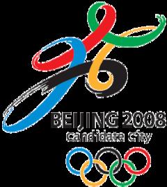 240px-Beijing2008 bid