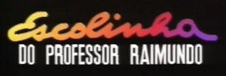 EPR 1993