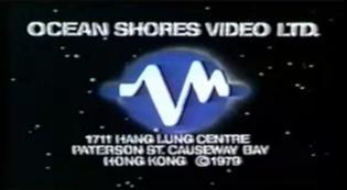 File:Ocean Shores logo 70s.jpg